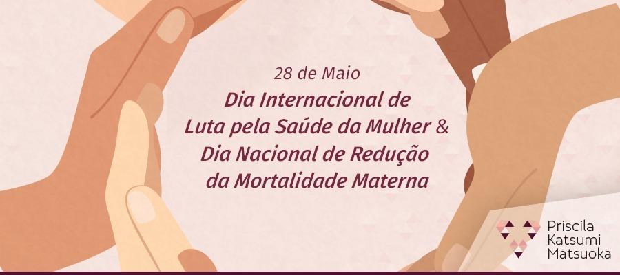 dia-internacional-de-luta-pela-saude-da-mulher-28-de-maio